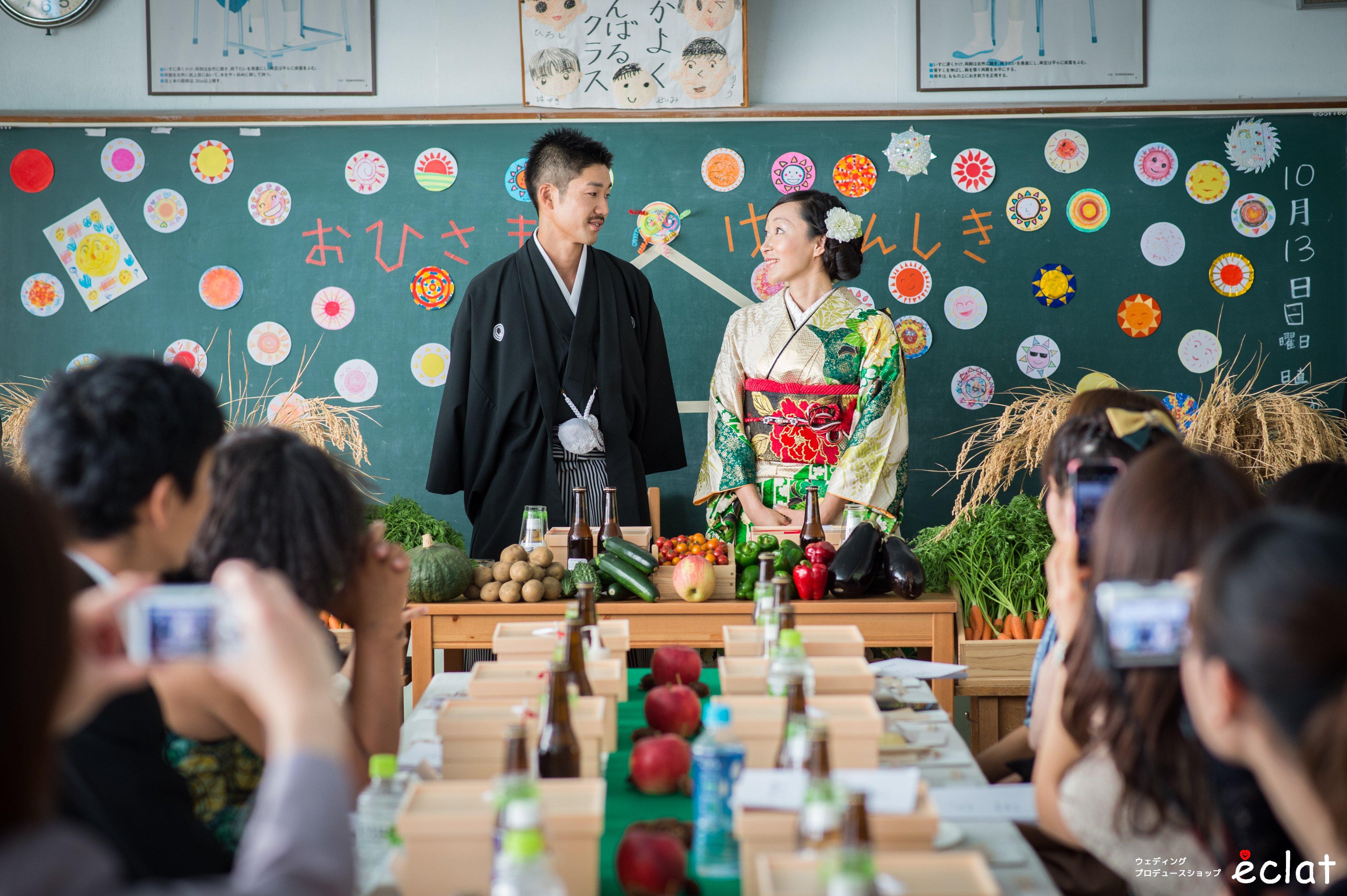 水戸 茨城 結婚式 おひさま結婚式 オーダーウエディング 自由 オリジナル 和婚 学校