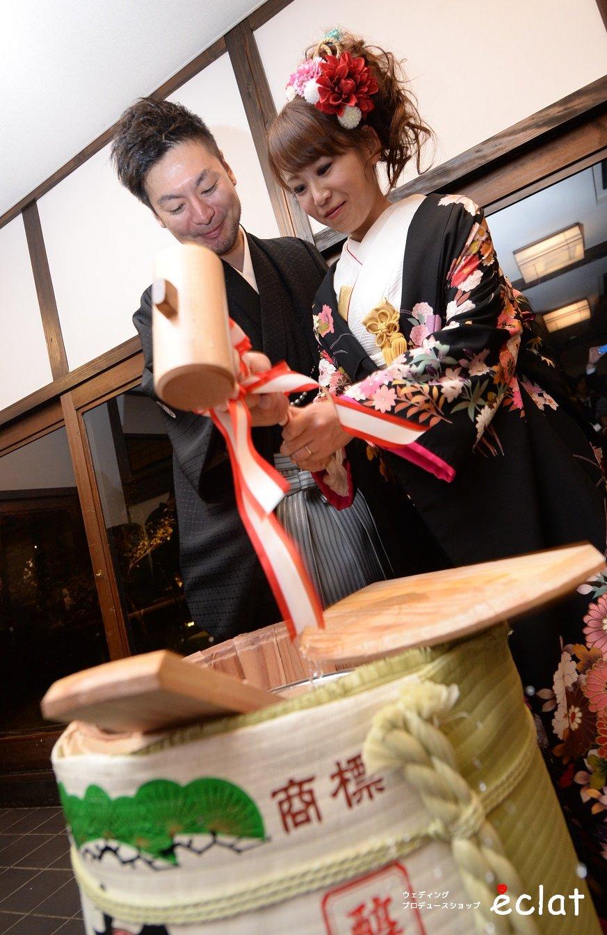 水戸 和婚 鏡開き 神社挙式 ウェディングプロデュースショップ エクラ eclat