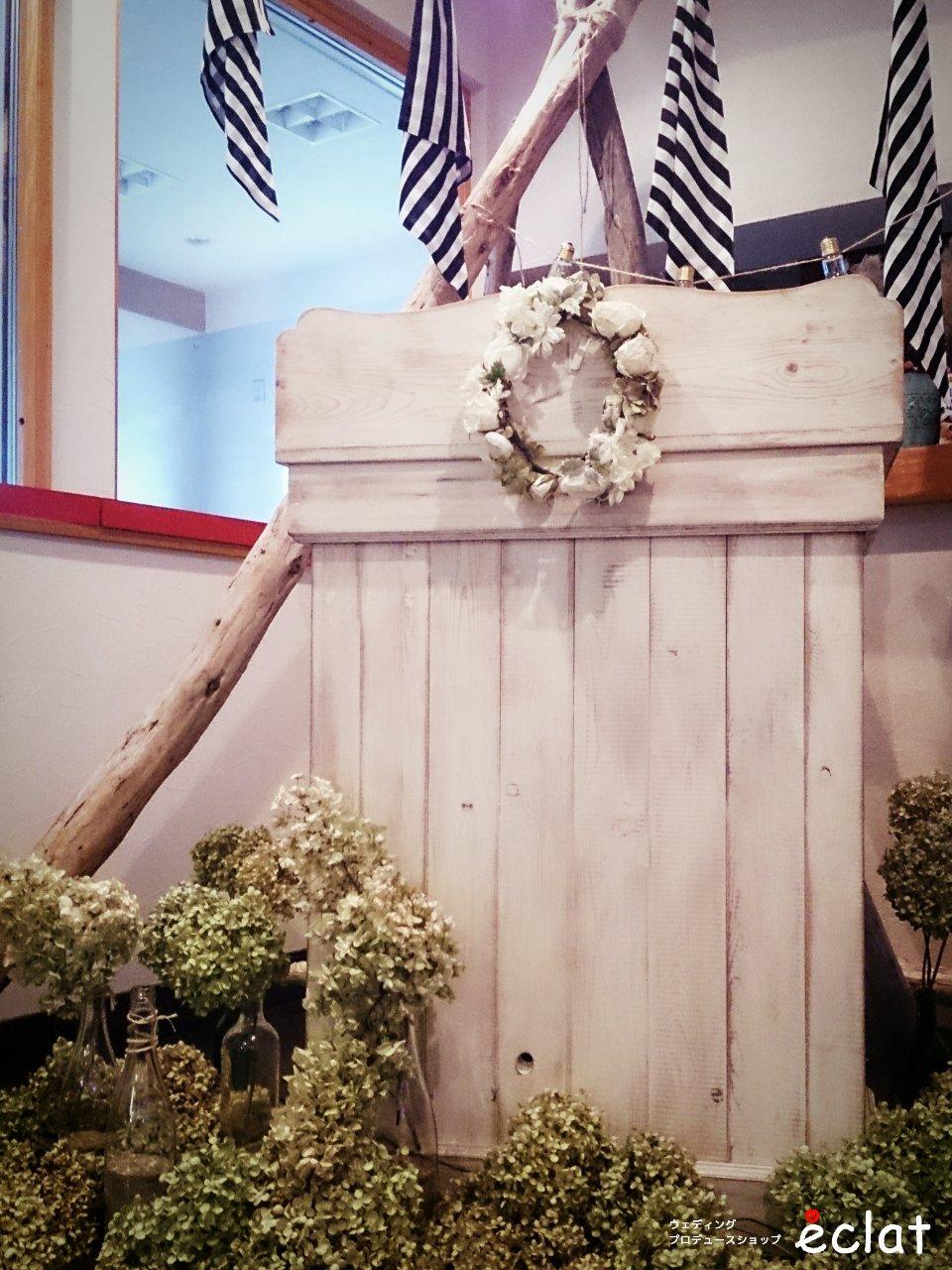 水戸 結婚式 飾り付け ウエディングプロデュースショップ エクラ eclat
