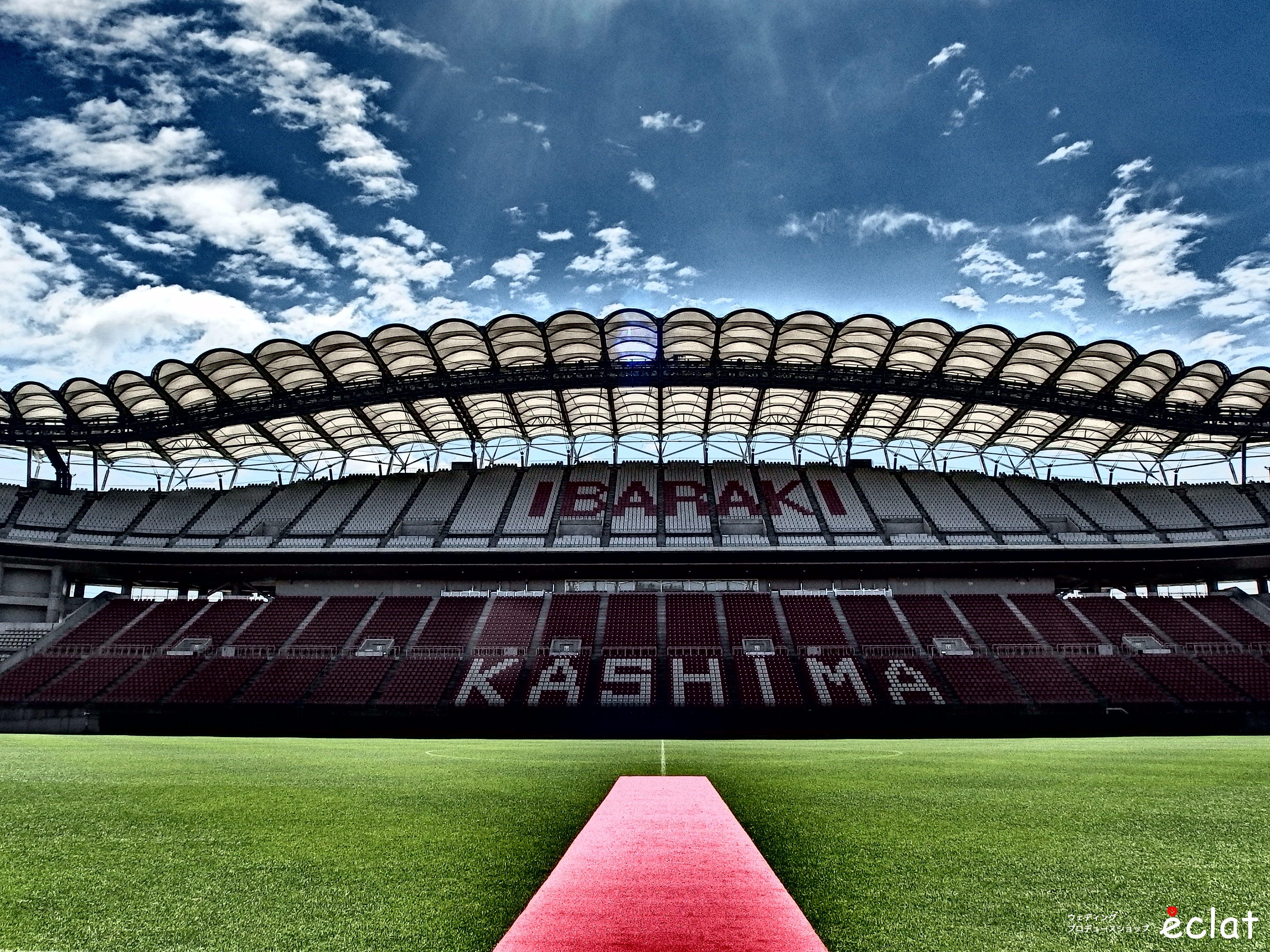 鹿島アントラーズ カシマサッカースタジアム 結婚式 エクラ ウエディングプロデュースショップ