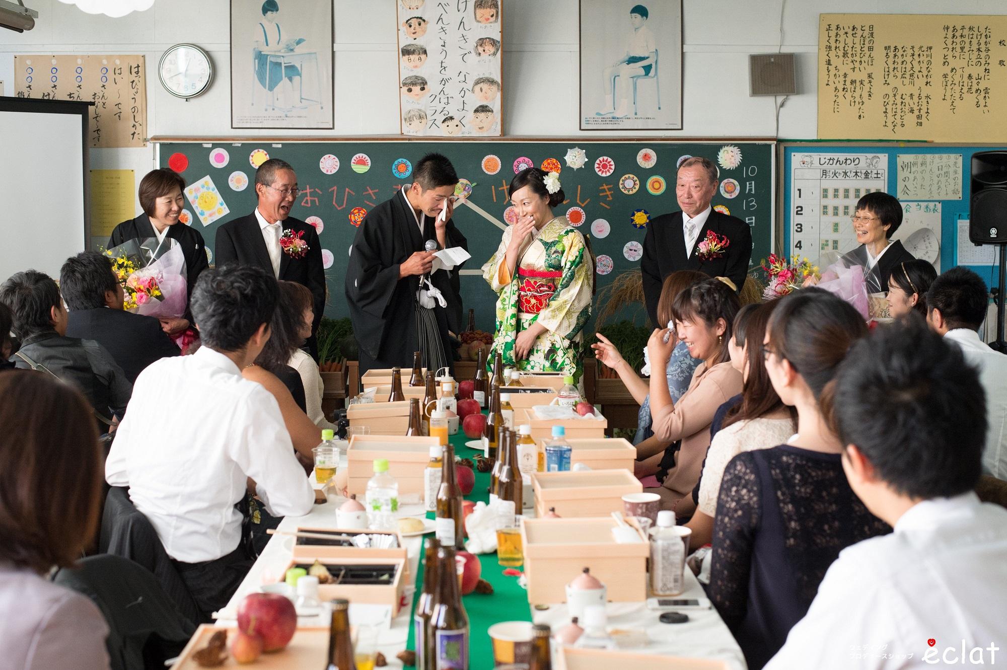 水戸結婚式 茨城結婚式 家族 ファミリー ウェディングプロデュースショップ エクラ eclat
