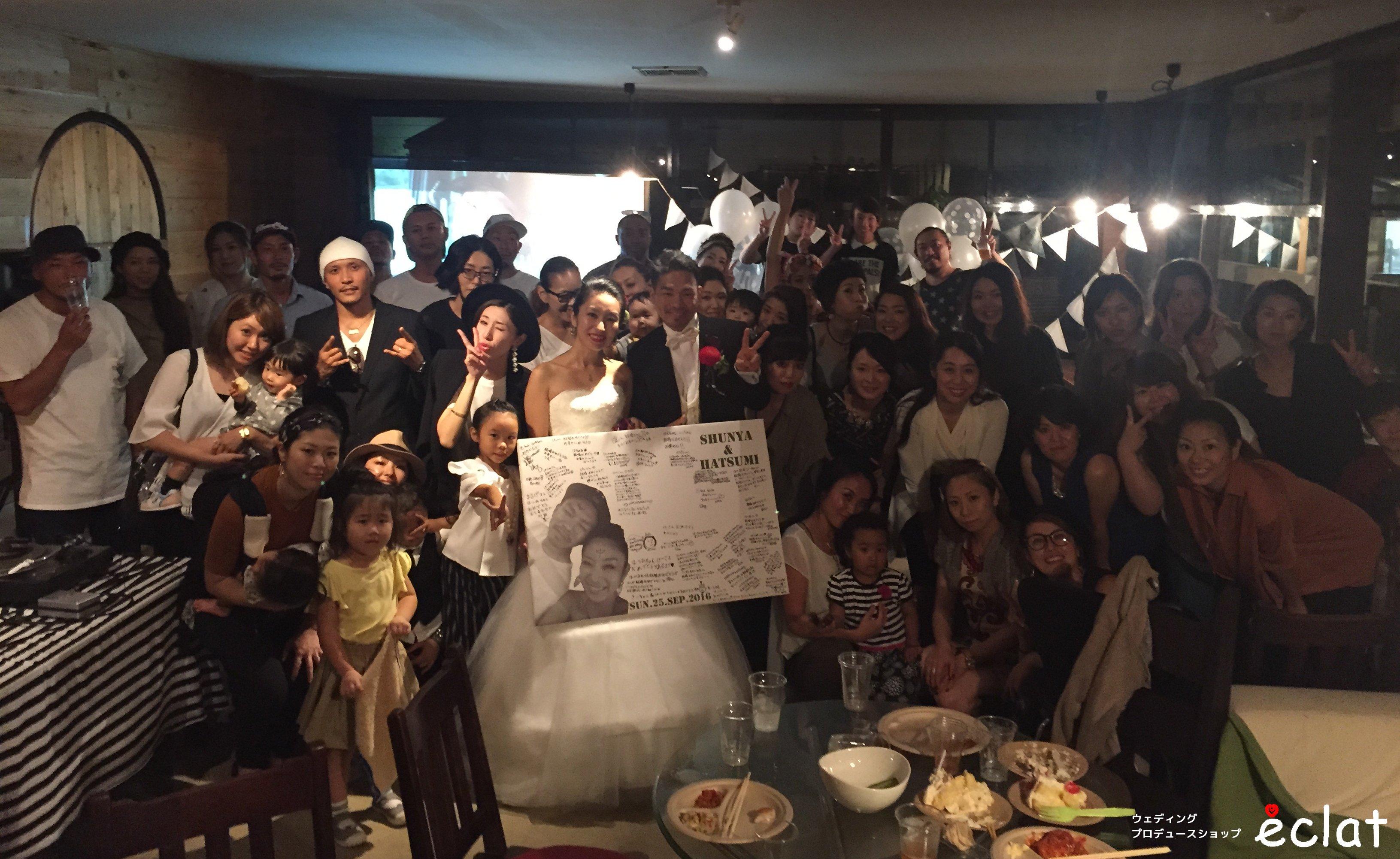 水戸 サプライズ 結婚式 ウェディング パーティー 友人 エクラ
