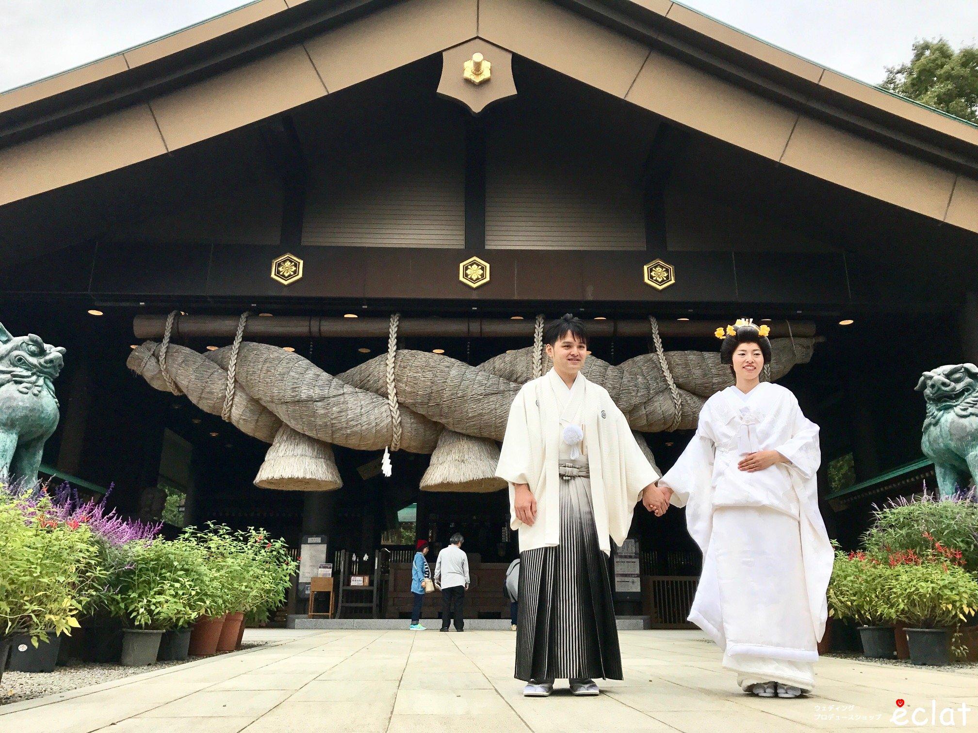 常陸国出雲大社 神社挙式  和婚 笠間 神前式