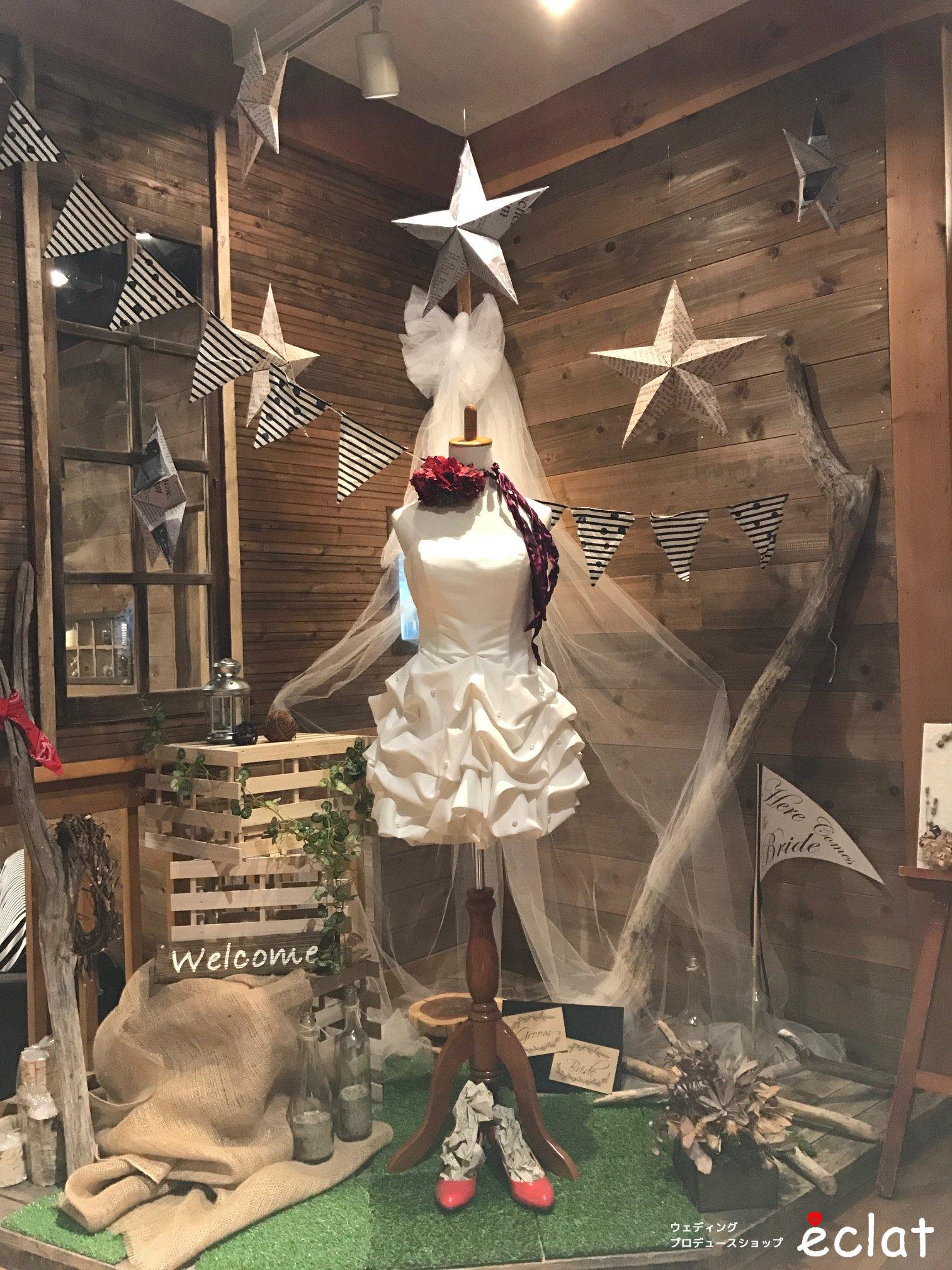 水戸 茨城 結婚式 ウエディング 飾り おしゃれ アイテム