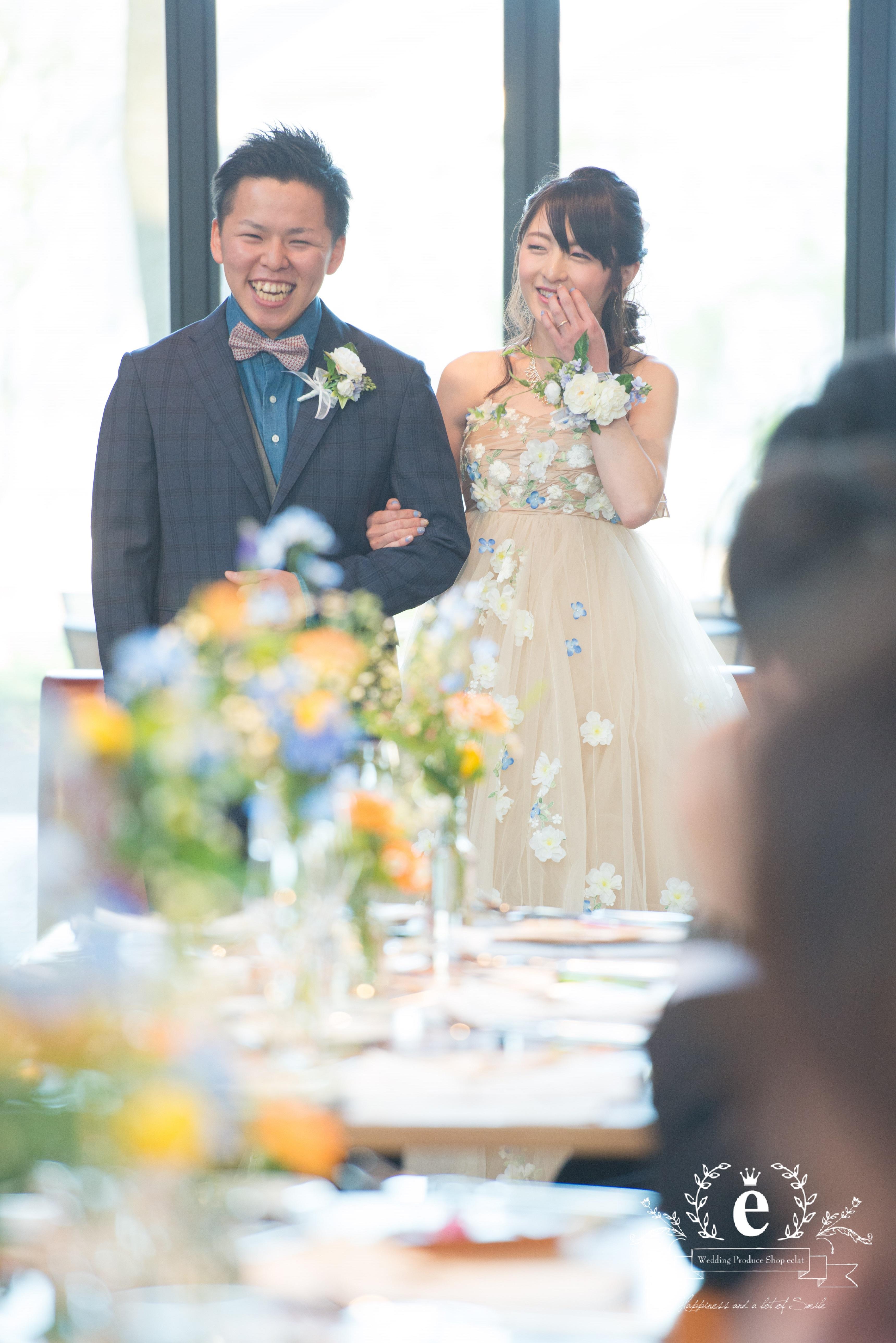 水戸 茨城 COLK ウェディングパーティー 友人のみ 会費 1.5次会 カジュアル 自由 楽しい 結婚式 相談 エクラ