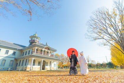 茨城県立歴史館 茨城 水戸市 エクラ フォトウェディング 前撮り イチョウ 和装前撮り 白無垢 ウェディング 写真婚